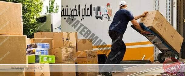 شركة نقل عفش في جميع انحاء الكويت بااقل الاسعار