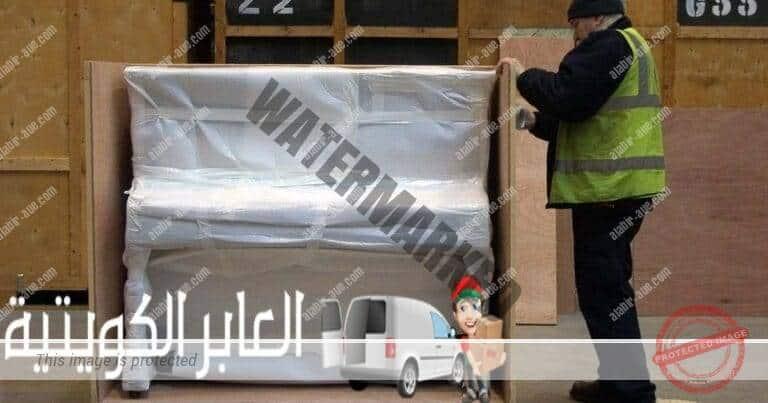 شركة تغليف عفش في مبارك الكبير