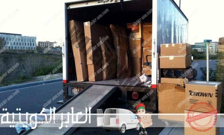 شركة نقل عفش في الاحمدي