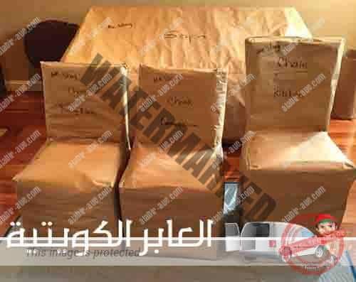 اسعار شركة تغليف عفش بالكويت